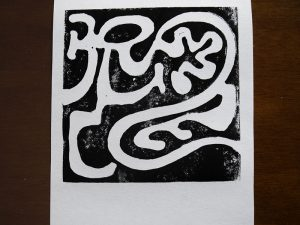 Linocut Magic Maze - la cartolina